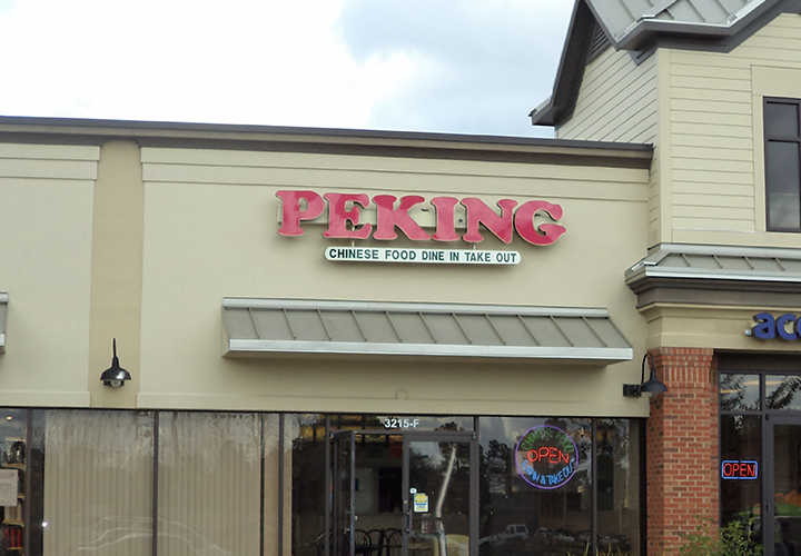 Custom channel letters for business