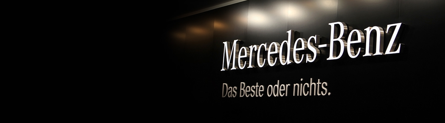 Metal Custom Signs for Mercedes-Benz in Chicago, IL